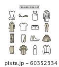 FASHION ICON SET 60352334