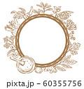 インドカレースパイス、植物のフレーム素材。 60355756