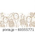 インドカレースパイスのフレーム素材。 60355771