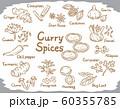 インドカレースパイス素材。 60355785