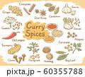 インドカレースパイス素材。 60355788