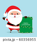 Christmas Greeting Card with Santa Claus, vector illustration. 60356955