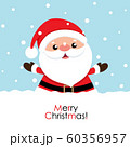 Christmas Greeting Card with Santa Claus, vector illustration. 60356957