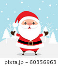 Christmas Greeting Card with Christmas Santa Claus 60356963