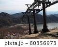 富士山神社 ロープウェイ 60356973