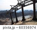 富士山神社 ロープウェイ 60356974