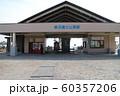 富士山神社 ロープウェイ 60357206