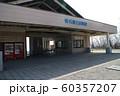 富士山神社 ロープウェイ 60357207