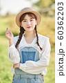 女子旅 農業体験 60362203
