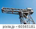 横浜新港ふ頭のハンマーヘッドクレーン 60365181
