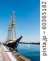 横浜新港埠頭と帆船みらいえ 60365182