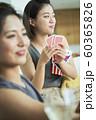 女性 ライフスタイル 60365826