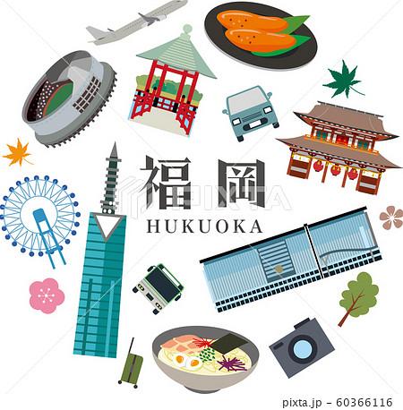 福岡 観光 旅行 60366116