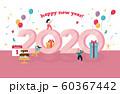 デザイン ポスター 2020 60367442