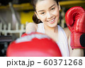 女性 フィットネスジム ボクシング 60371268
