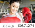 女性 フィットネスジム ボクシング 60371274