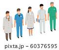 イラスト素材: 医者たち 60376595