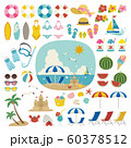 海水浴セット 60378512