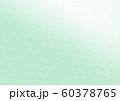 鮫小紋 20ライン 斜め (背景素材) グラデーション 60378765
