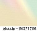 鮫小紋 20ライン 斜め (背景素材) グラデーション 60378766