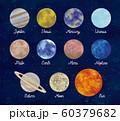 惑星水彩 60379682