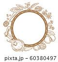 ガラムマサラに入れるスパイスのフレーム素材 60380497