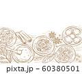 ガラムマサラに入れるスパイスのフレーム素材 60380501