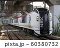 特急成田エクスプレス 60380732
