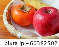 柿 りんご バナナ 60382502