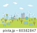 エコな街並み 再生可能エネルギー 60382847