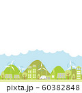 エコな街並み 再生可能エネルギー 60382848