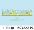 エコな街並み 再生可能エネルギー 60382849