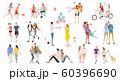 イラスト素材:人々、カップル、愛、ライフスタイル 60396690