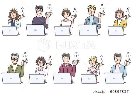 パソコンを前にOKを出す女性と男性 いろいろ 60397337