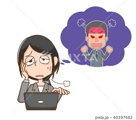 会社 仕事 上司 パワハラ 憂鬱 女性 60397682