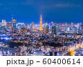 恵比寿ガーデンプレイスからの夜景 【東京都】 60400614