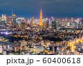 恵比寿ガーデンプレイスからの夜景 【東京都】 60400618