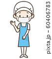 調理師 エプロン 60406783