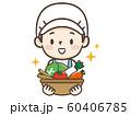 調理師 野菜 60406785