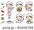 調理師 セット 60406788