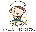 調理師 魚 60406791