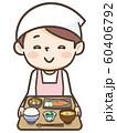 調理師 料理 60406792