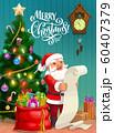 Christmas poster, Santa reading gifts wish list 60407379