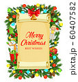 Christman gifts, Xmas tree, snowman on old scroll 60407582