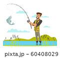 Fisherman catching fish on hook illustration 60408029