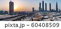 ダウンタウン・ドバイの夜明け(アラブ首長国連邦、ドバイ) 60408509