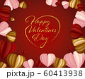 バレンタイン ハート 背景 60413938