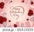 バレンタイン ハート 背景 60413939