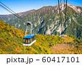 《富山県》紅葉の黒部平・立山黒部アルペンルート 60417101
