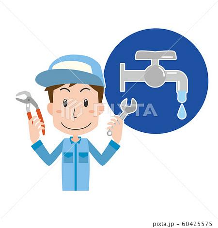 水道 トラブル 水漏れ 修理 業者 男性 60425575